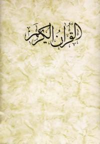 قرآن(رحلی،ساده،نیریزی)
