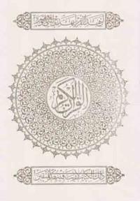 قرآن کریم(باقاب،رحلی،عثمانطه)