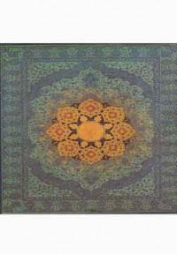 قرآن کریم(جیبی)