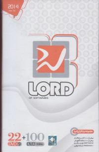 Lord 2014