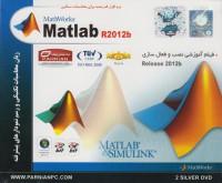 متلب matlab R2012b