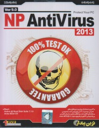 NP AntiVirus 2013