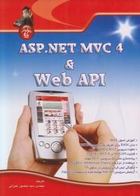ASP.NET MVC 4 & WEB API