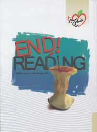 END READING