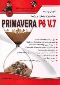 آموزش پیشرفته برنامه ریزی و کنترل پروژه با primavera P6 V.7-PRIMAVERA P6 V.7