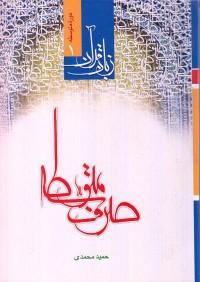 زبان قرآن، دوره متوسطه ج01- صرف متوسطه