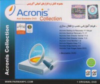 Acronis Collection