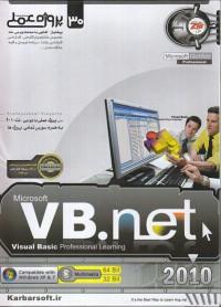 Microsoft VB.net