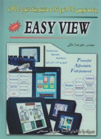 برنامه نویسی PLC نوع LG و مانیتورینگ انواع PLC با EASY VIEW