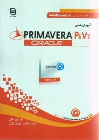 آموزش عملیOracle Primavera P6.V7