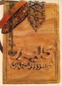 کلیدر (10 جلد در 5 مجلد)