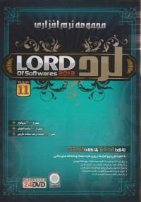 لرد 2012 - Lord (مجموعه نرم افزاری)