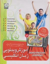 آموزش ویدیئویی زبان انگلیسی