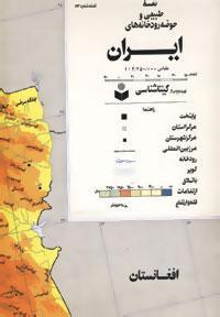 نقشه ایران طبیعی کد 113