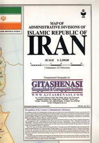 نقشه ایران کد 296