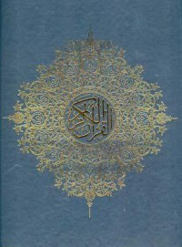 قرآن کریم رحلی ترجمه زیر قمشهای- آستان قدس