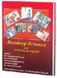 متون علمی و پزشکی به زبان انگلیسی