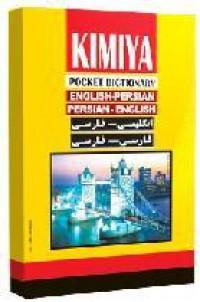 Kimiya Dictionary English-Persian*Persian-English
