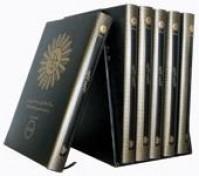 مثنوی معنوی- دوره ی شش جلدی - نفیس