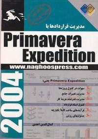 مدیریت قراردادها با Primavera Expedition
