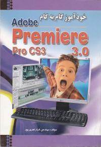 خودآموز گام به گام Adobe Premiere 3.0 Pro CS3