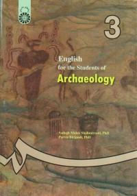 انگلیسی برای دانشجویان رشته باستانشناسی