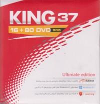 کینگ 37