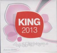 مجموعه نرم افزاری KING 2013 (24 DVD)