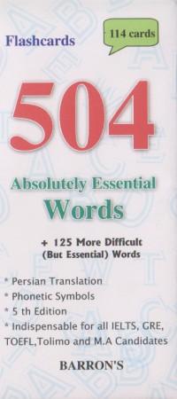 (فلش کارت)504 واژه ضروری + 125 واژه که باید دانست